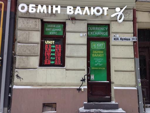 вул. Куліша