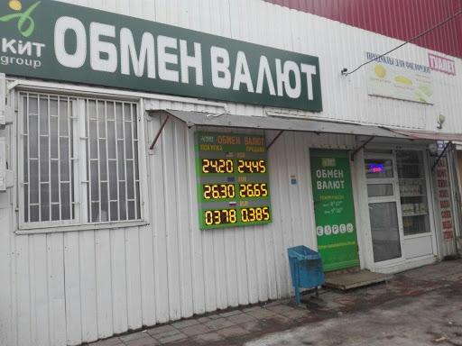 Харьков Барабашова Амурский