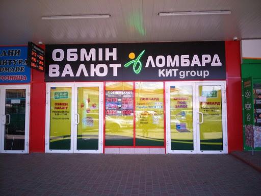 ул. Барабашова (круг троллейбуса)