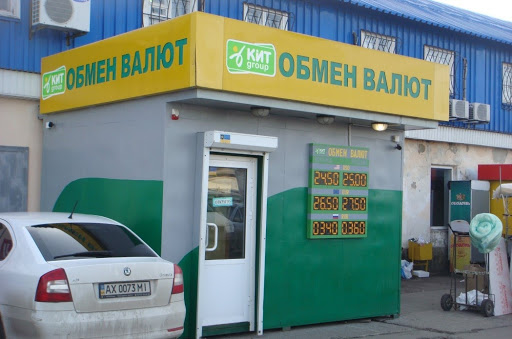Харьков Барабашова