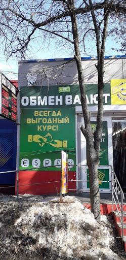 ул. Бекетова