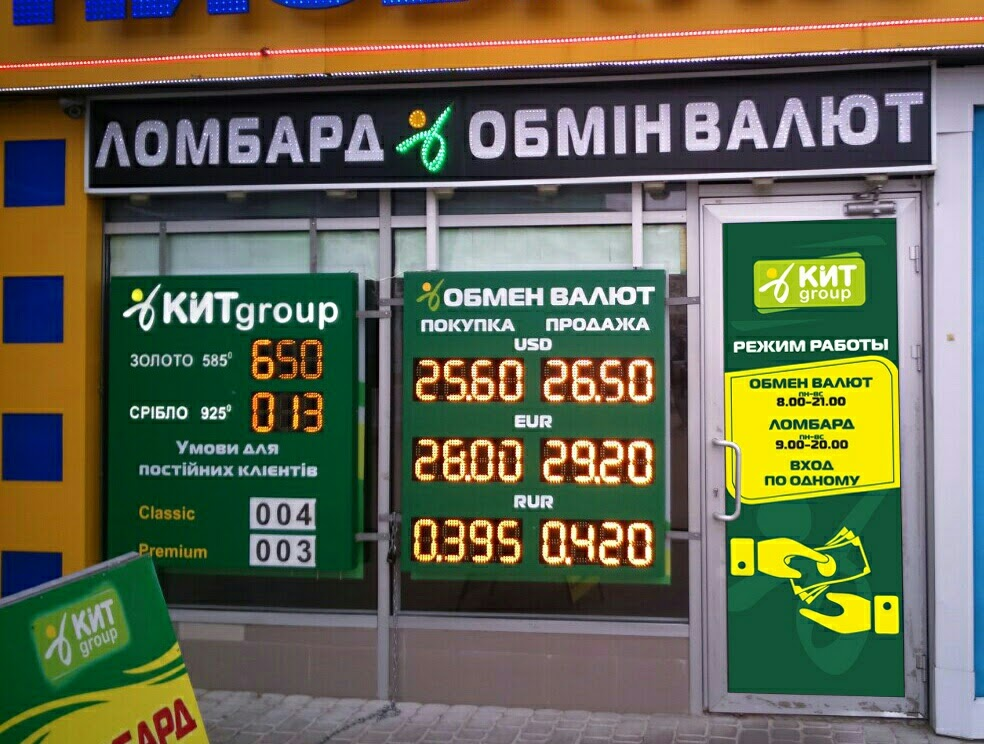 Харьков Гагарина