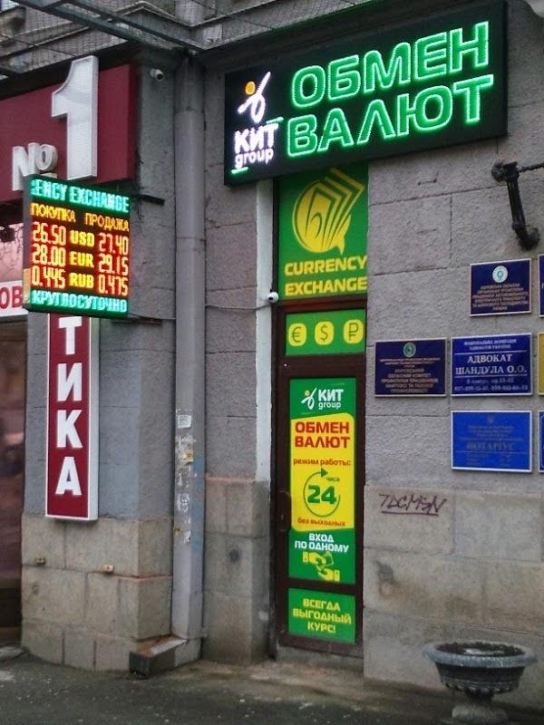 Харьков пл. Конституции