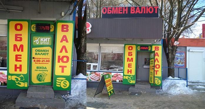 Харьков Людвига Свободы