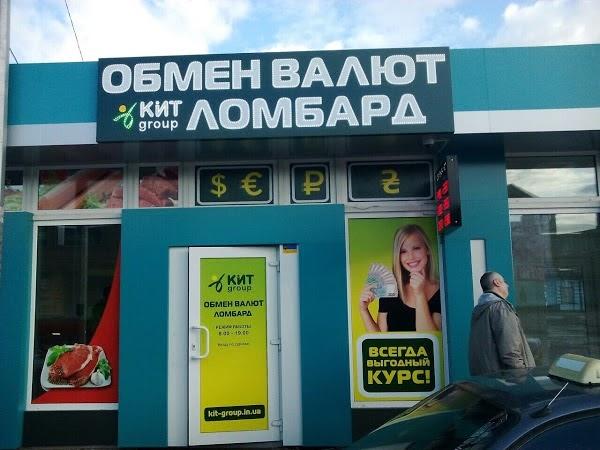 Харьков Центральный рынок