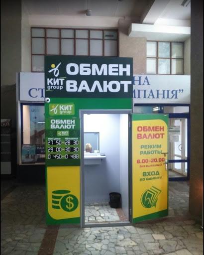 Харьков Науки 38