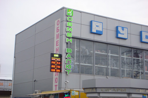 Харьков Песочин