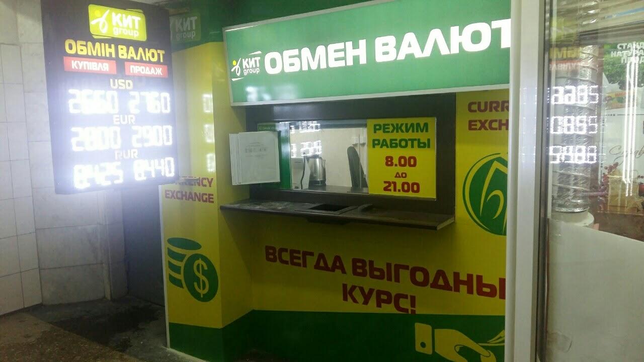 Харьков подземный переход