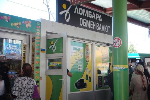 вул. Полтавский шлях