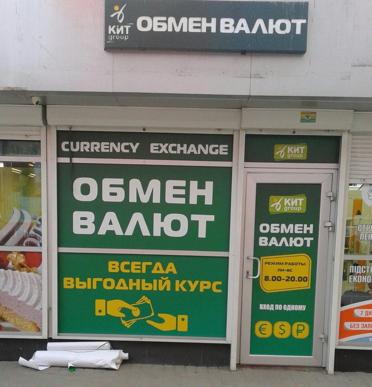 ул.  Полтавский шлях