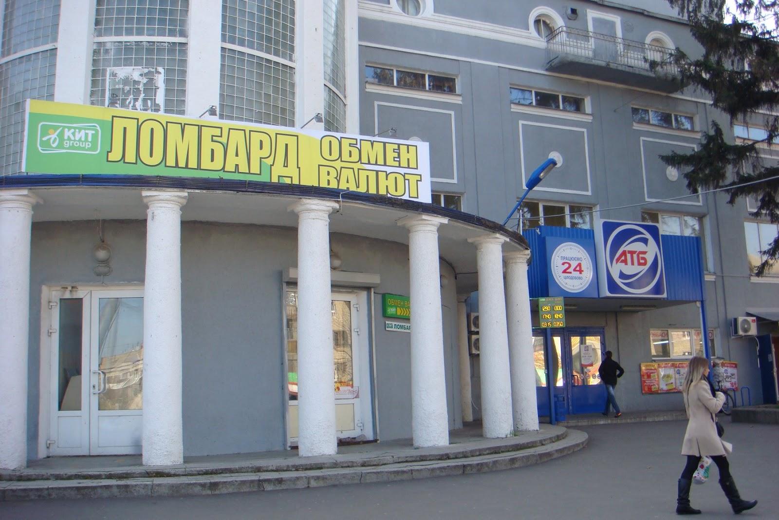 Харьков Ново-Баварский