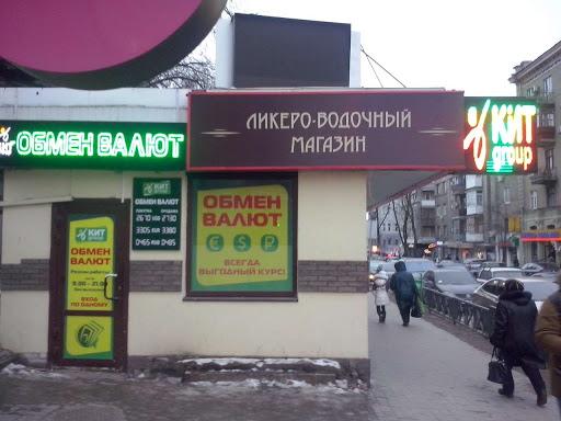 Харьков Пушкинская