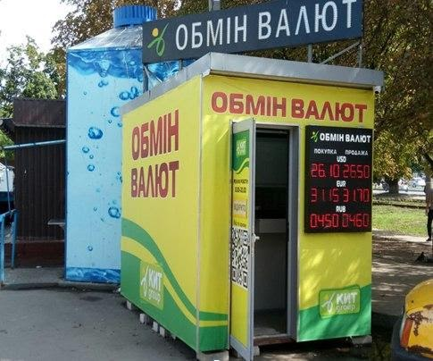 Харьков Салтовское шоссе