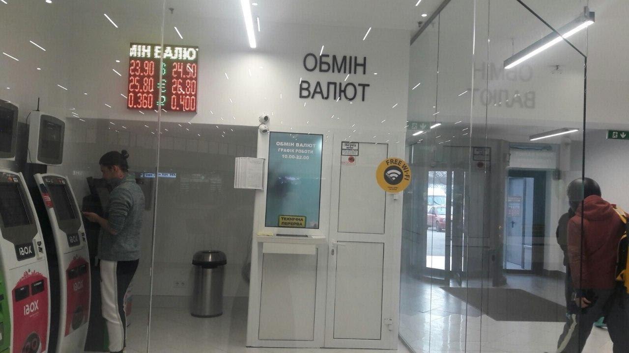 ул. Луговая отд. №3