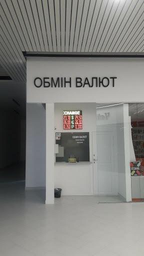 ул. Луговая отд. №1