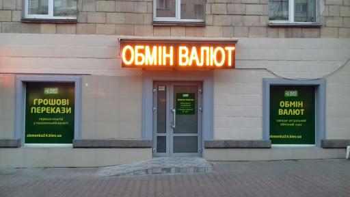вул. Васильківська