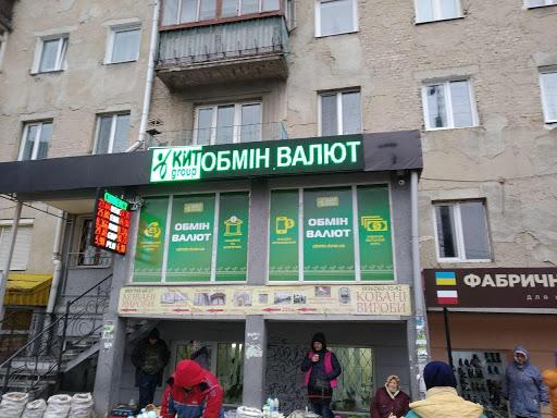 вул. Гетьмана Полуботка