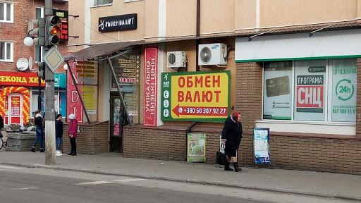 Сумы Киево-Московская