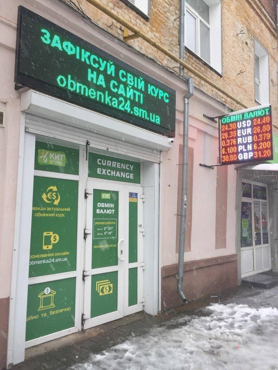 ул. Казацкий Вал