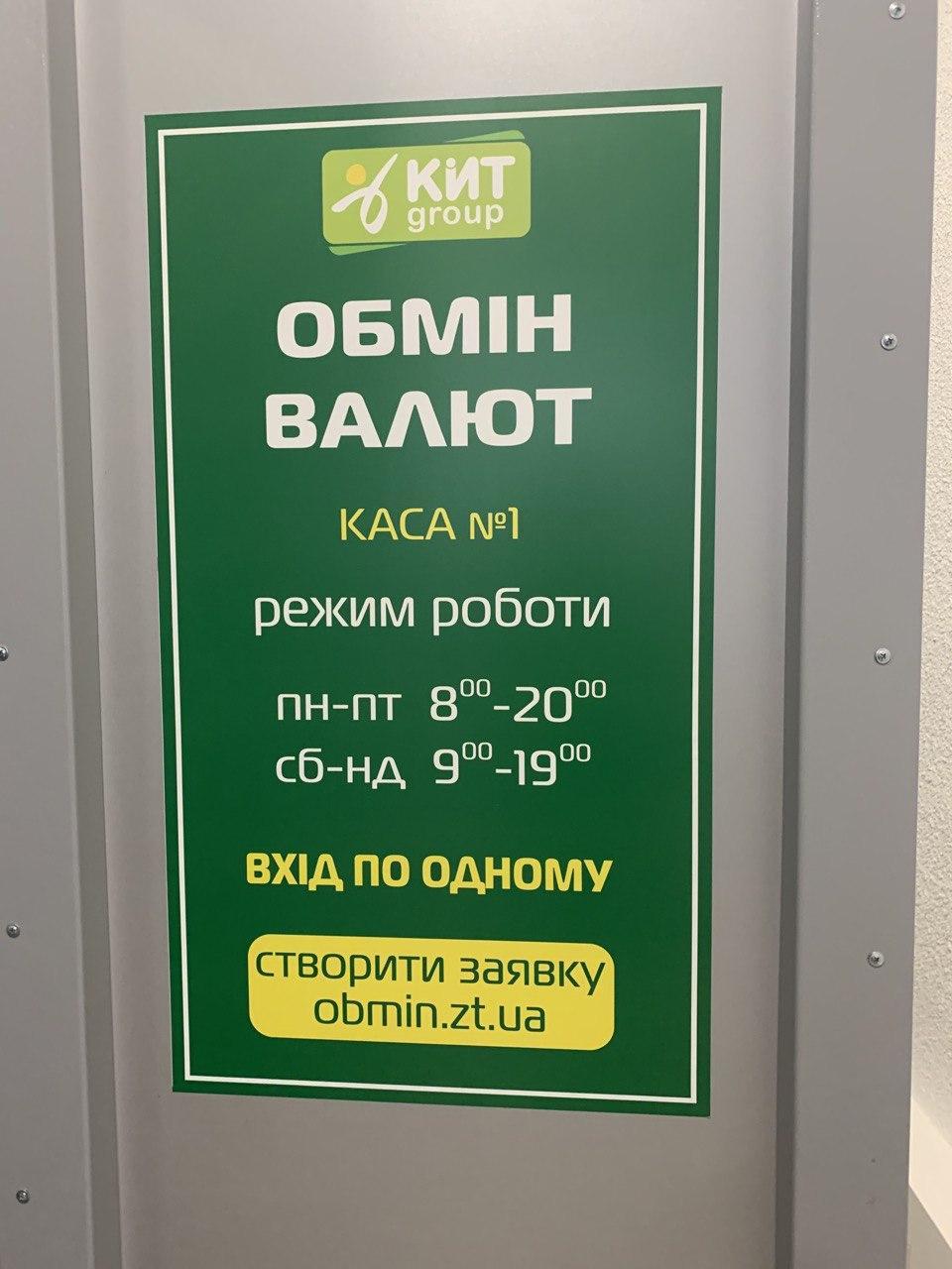 вул. Небесної Сотні