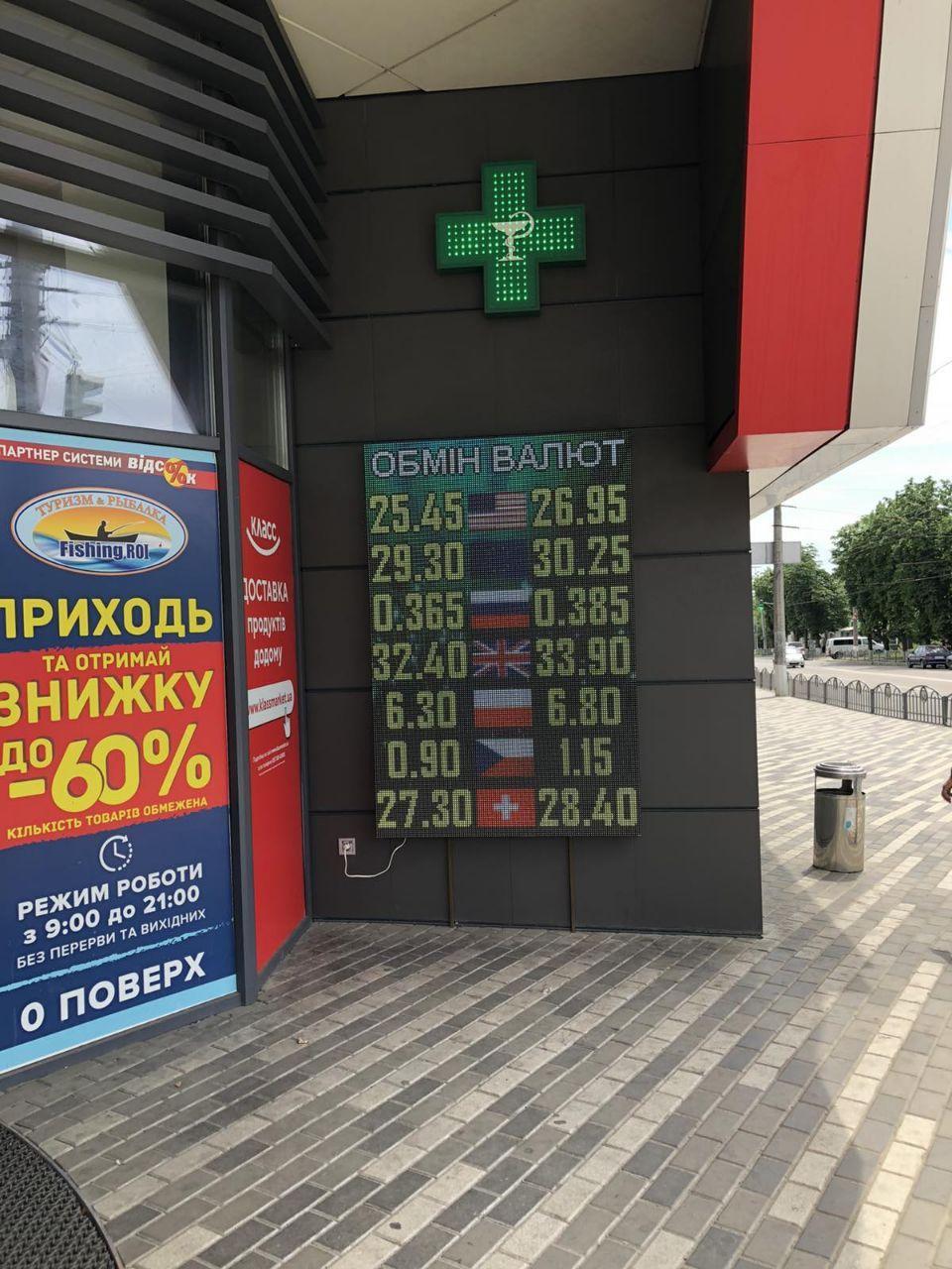 ул. Дудинская 1-а
