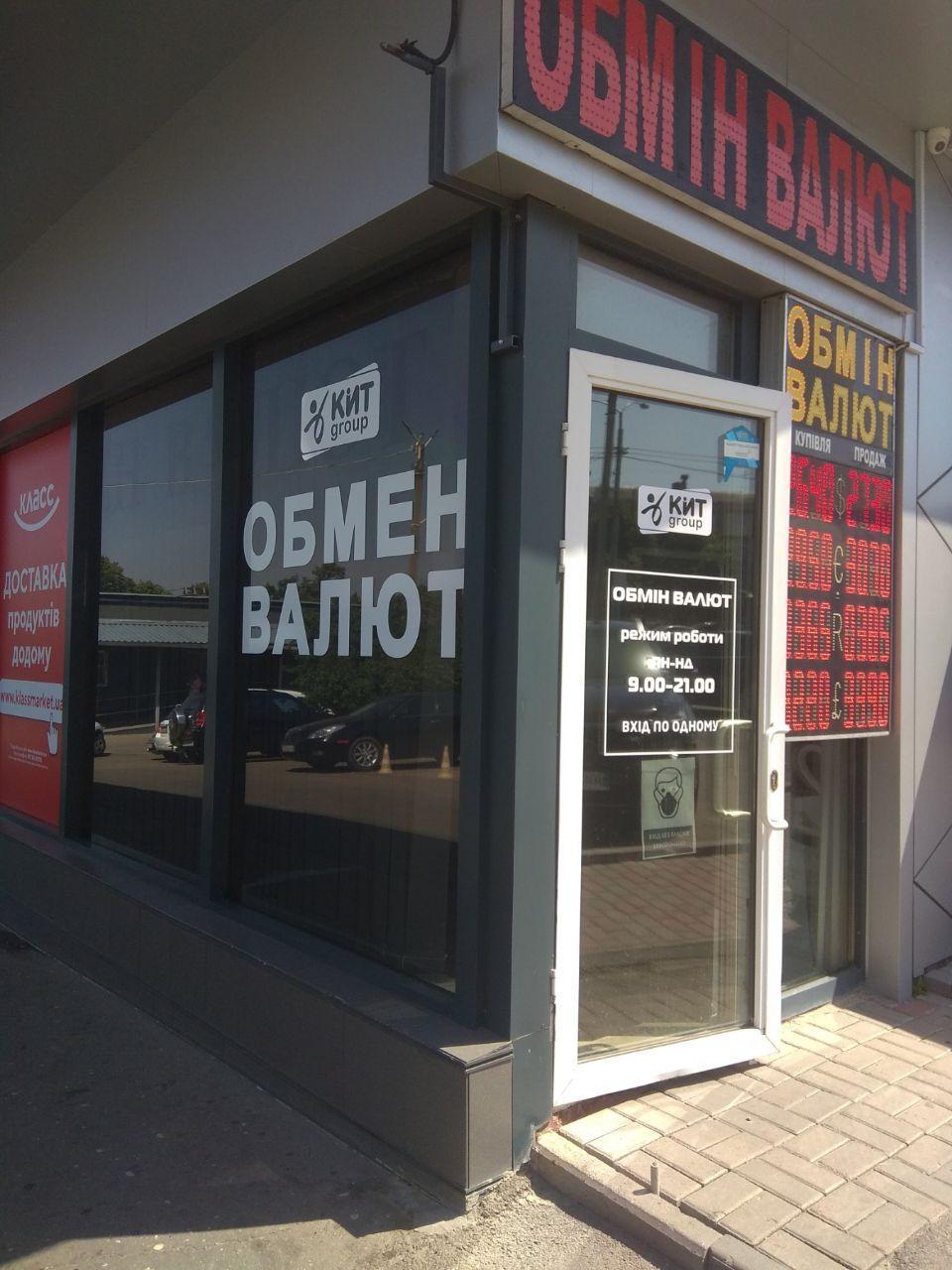 пр-т. Московский, 295
