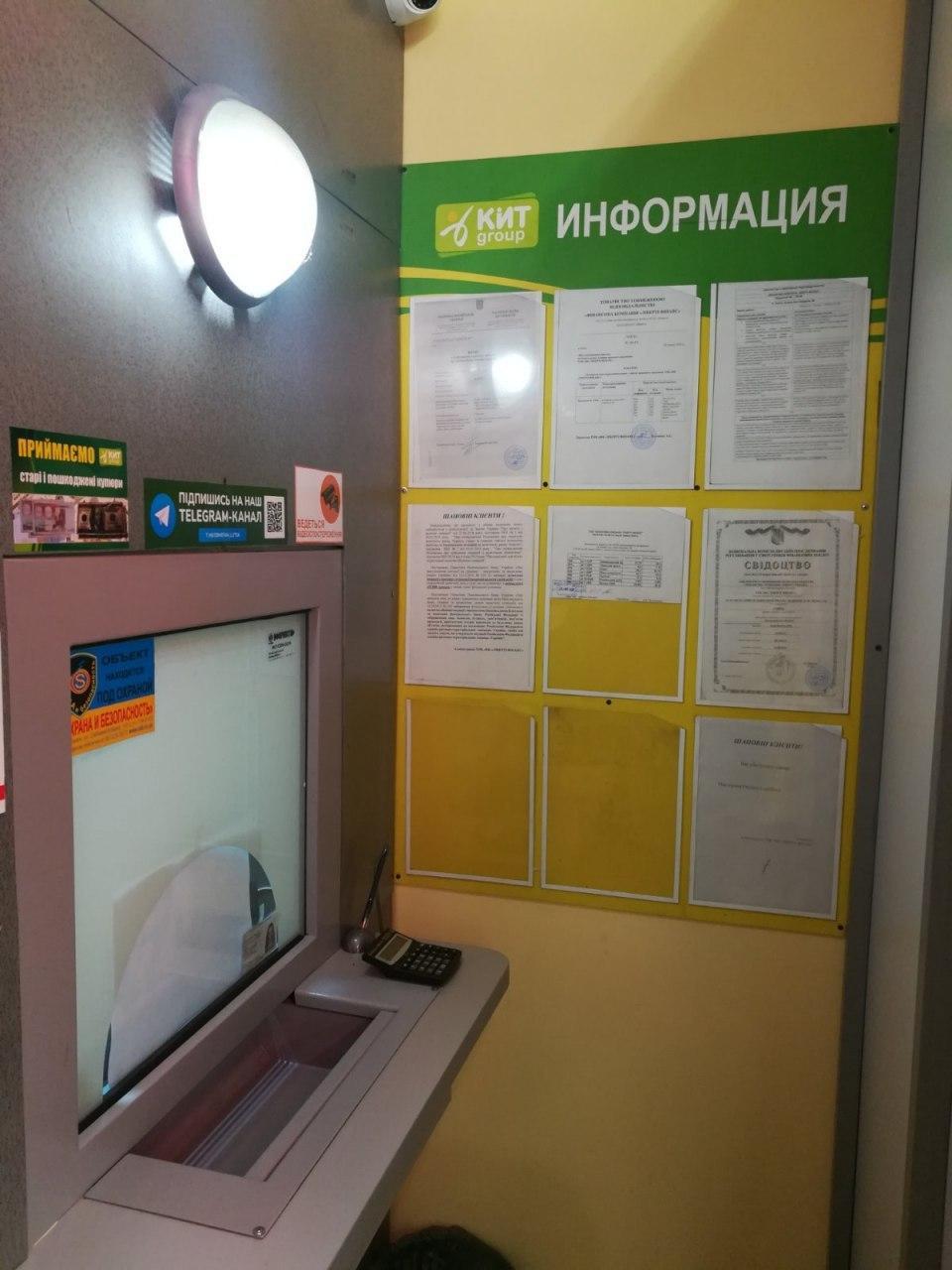 ул. Леся Сердюка 36