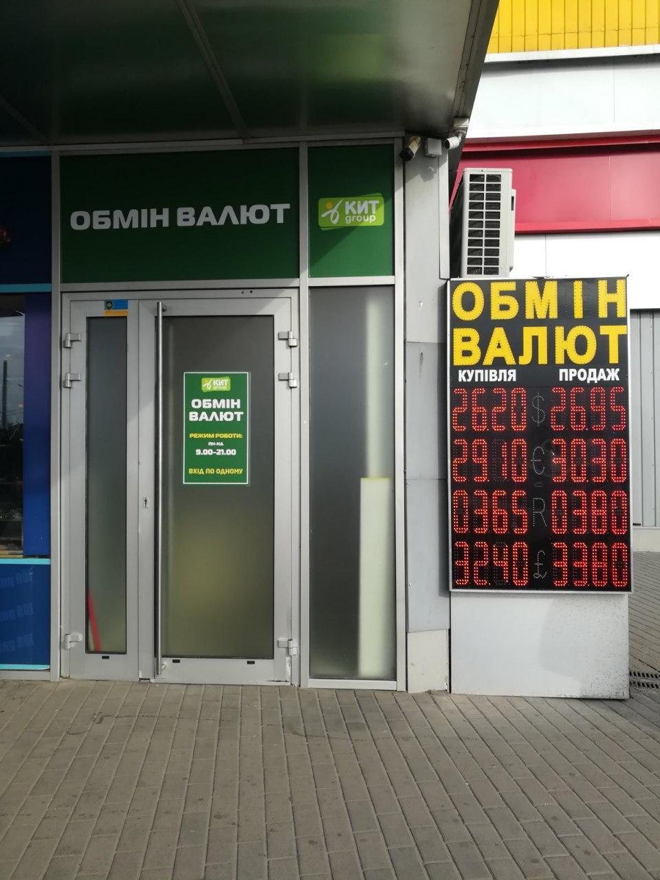 пр-т Геровев Сталинграда 136/8