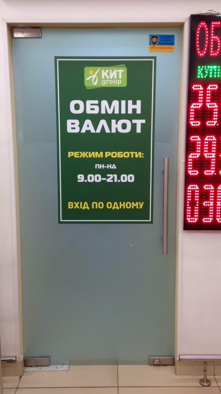 вул. Сергія Грицевця